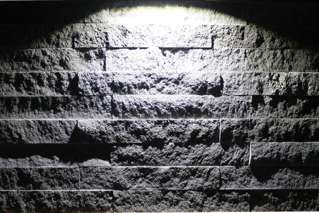 Wandverblender Basaltlava